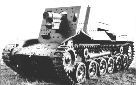 Type 4 Ho-Ro