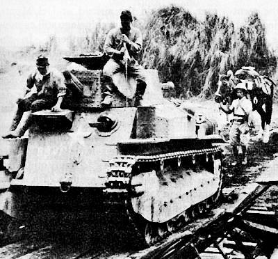 Type 89 I-Gos