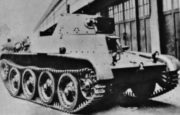 Type 98 Ke-Ni